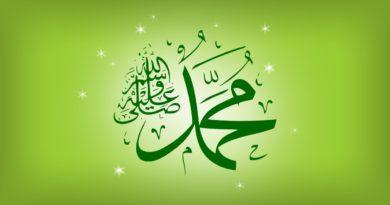 Мухаммад (салаллаху галэйхи вассалям)