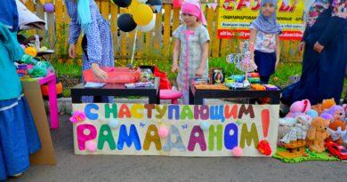 Детская ярмарка, посвященная Рамадану