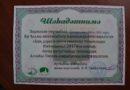 Экзамен по хаджу в мечети «Ихлас» города Набережные Челны.
