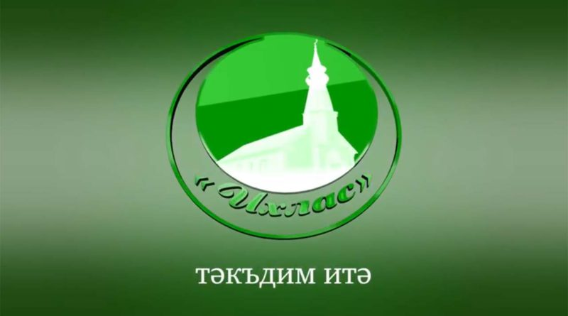 ihlas_logo