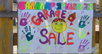 """ДМК """"Хәзинә"""" приглашает в детский Garage sale"""