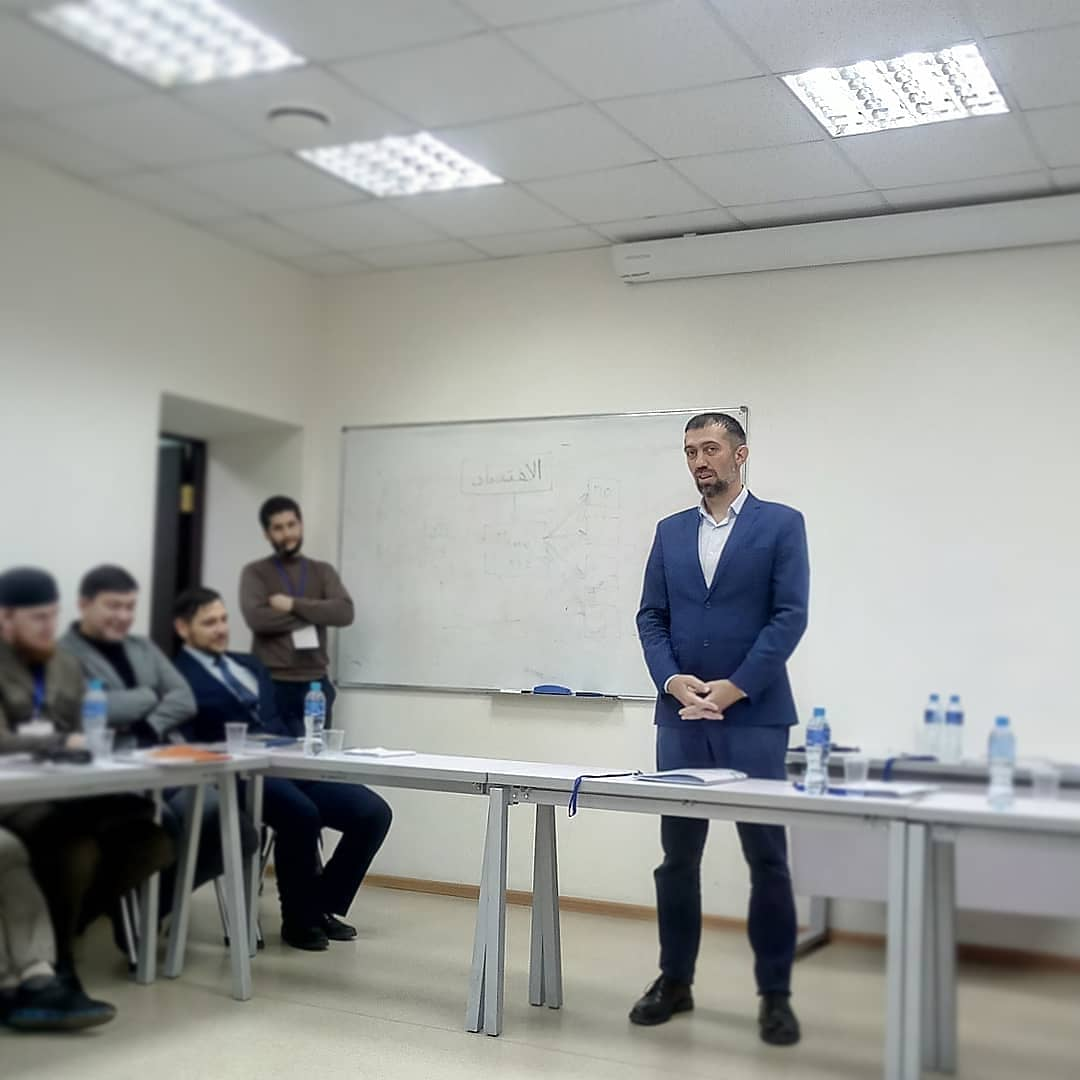 Школа мусульманского лидера
