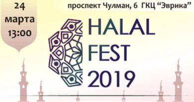 Halal fest 2019