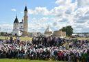 Мөселманнар Идел буе Болгарстанында Исламны рәсми кабул итү көнен Изге Болгар җыенында билгеләп үттеләр